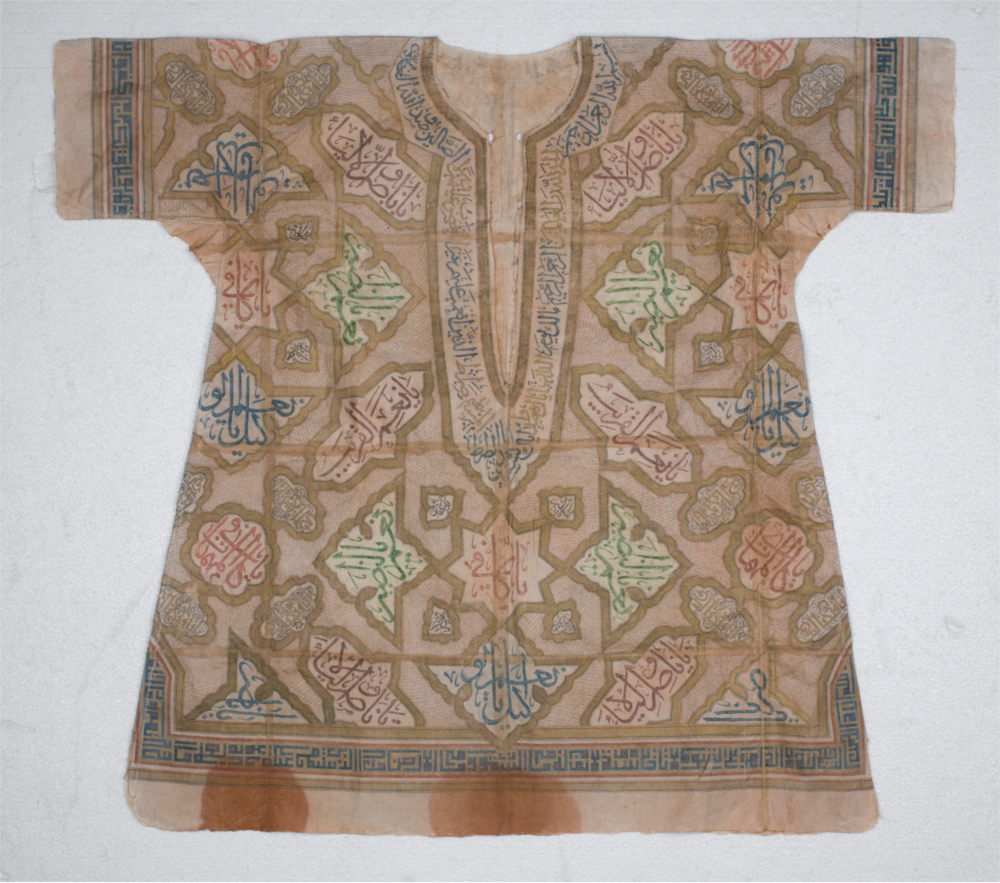 Talismanic shirt Ottoman Empire, 18th century or later. © Nour Foundation. Courtesy of the Khalili Family Trust