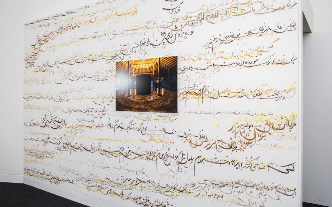 Australian Muslim Artists Exhibition
